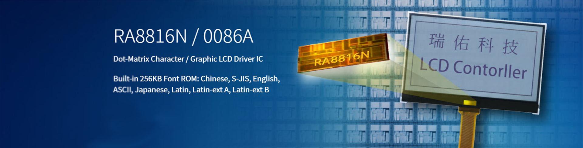 RA8816N-S RA0086